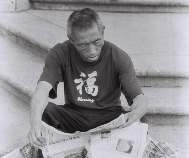 J Zhang